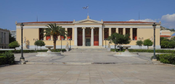 The NKUA Main Building in the center of Athens