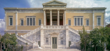 The NTUA Historical Building (also in the center of Athens)